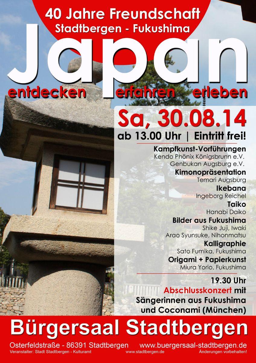 Japan_2014_Plakat_2 40 Jahre Städtefreundschaft Stadtbergen - Fukushima Freizeit News Freundschaft Fukushima Stadtbergen |Presse Augsburg
