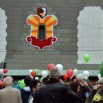 20140928_turamichele_002-150x150 Bildergalerie | Das Turamichele besiegt auch dieses Jahr das Böse Bildergalerien Freizeit News Augsburg Bildergalerie Rathausplatz Turamichele |Presse Augsburg