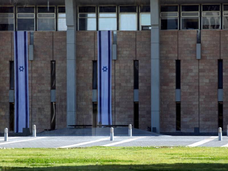 parlamentswahl-in-israel-angelaufen Parlamentswahl in Israel angelaufen Politik & Wirtschaft Überregionale Schlagzeilen Kurz Parlamentswahl Regierung Schließung Uhr Vorteile Wahl  Presse Augsburg