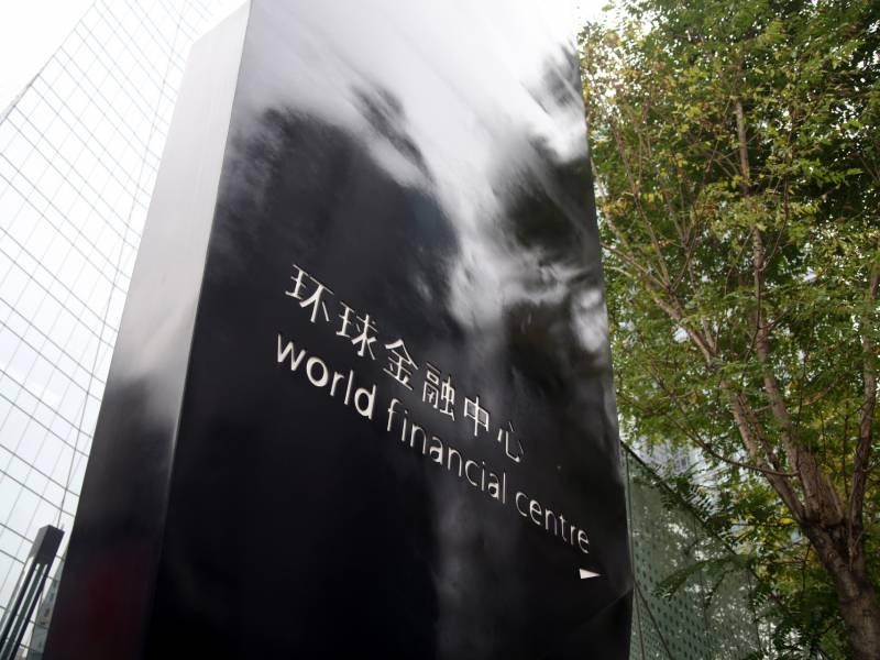 China Will Markt Fuer Auslaendische Unternehmen Weiter Oeffnen