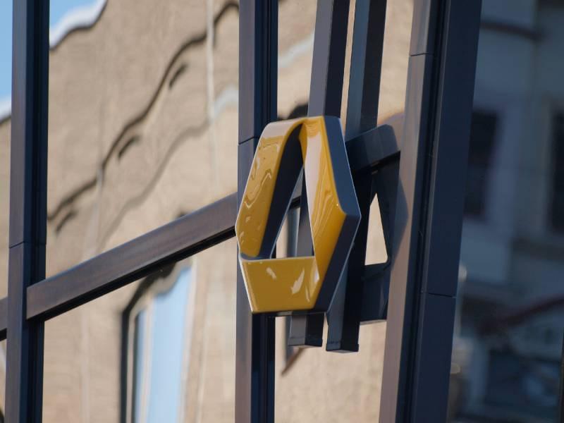 commerzbank-chef-bietet-ruecktritt-an Commerzbank-Chef bietet Rücktritt an Politik & Wirtschaft Überregionale Schlagzeilen |Presse Augsburg