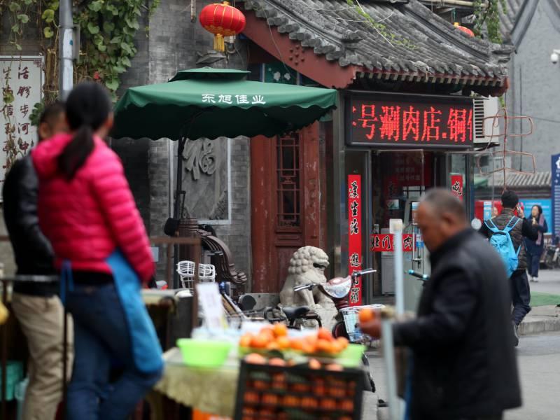dihk-aufschwung-von-chinas-wirtschaft-gut-fuer-deutsche-exporteure DIHK: Aufschwung von Chinas Wirtschaft gut für deutsche Exporteure Politik & Wirtschaft Überregionale Schlagzeilen |Presse Augsburg