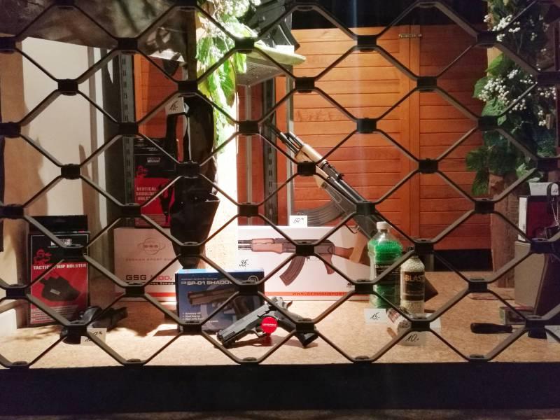 muenchens-oberbuergermeister-will-luecken-im-waffenrecht-schliessen Münchens Oberbürgermeister will Lücken im Waffenrecht schließen Politik & Wirtschaft Überregionale Schlagzeilen  Presse Augsburg