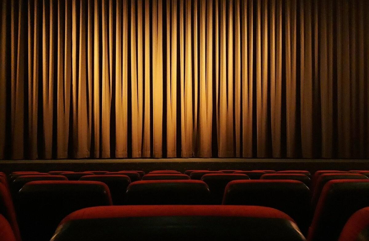 Cinema 4609877 1280