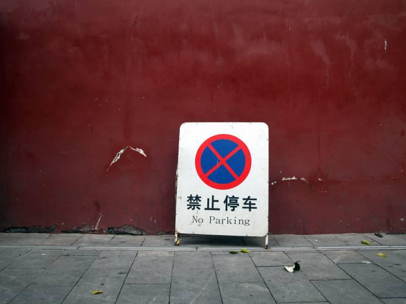 Einflussreiche Europapolitiker Wollen Olympia Boykott In China
