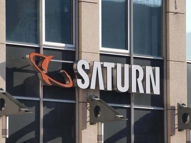 Ikea Media Markt Und Saturn Kontaktlosen Abholservice Erlauben