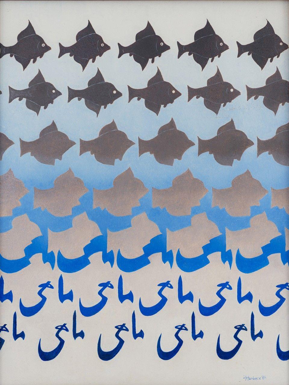 Wortmetamorphose Fisch Mahi Oel Auf Hartfaser 1984 Klein